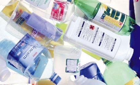 Bisfenol - substanţa cancerigenă care se găseşte în sute de produse pentru copii
