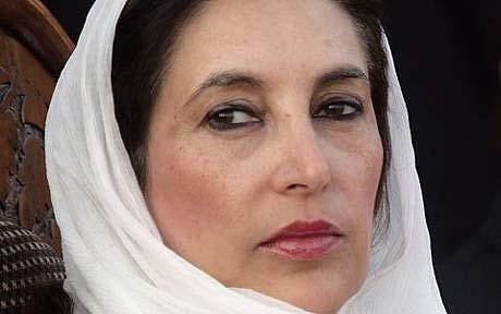 Islamabad, Pakistan. Cinci ani de la asasinarea premierului Benazir Bhutto