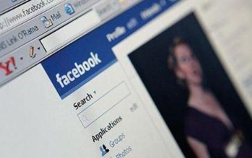 """""""Vino să vezi ceea ce construim"""". Invitaţia misterioasă pe care Facebook o face pe 15 ianuarie"""