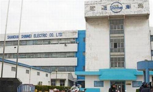 Şefii unei fabrici din Shanghai, ţinuţi ostatici de proprii angajaţi