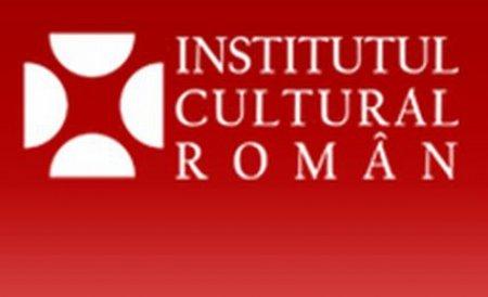 """""""Exces de Putere"""" prezintă oamenii de cultură cu cele mai mari încasări de la ICR"""