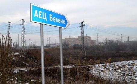 Bulgaria. A început referendumul privind proiectul centralei nucleare de la Belene