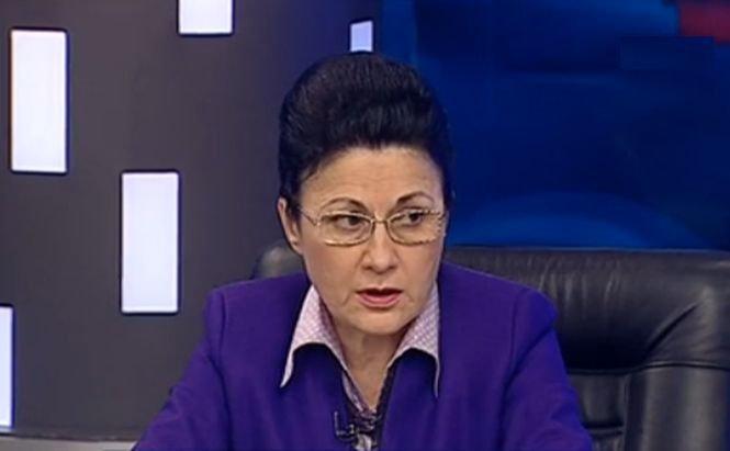 Triplarea salariilor inspectorilor ANI, făcută la solicitarea Ministerului Justiţiei