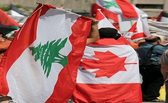 Canada vrea să modifice statutul dublei cetăţenii