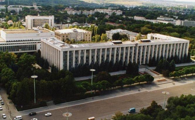 Scandal în Republica Moldova. Trei miniştri sunt anchetaţi pentru CORUPŢIE