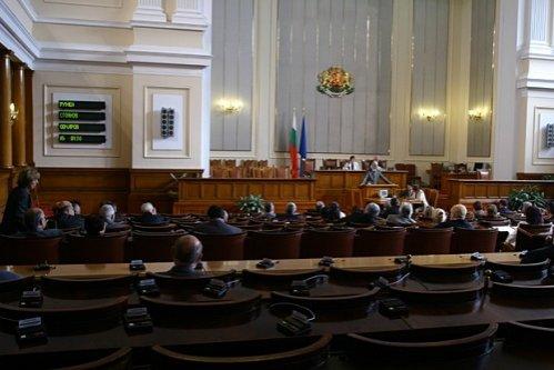Guvernul bulgar demisionează. Premierul bulgar: Poporul ne-a încredinţat puterea, astăzi i-o dăm înapoi