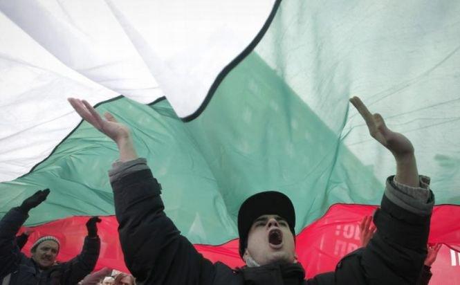 """""""Suntem mulţi, suntem puternici! STOP Mafiei!"""" Zeci de mii de bulgari continuă protestele faţă de sărăcie şi corupţie"""