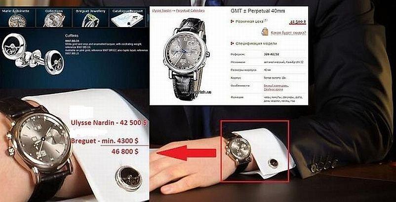 Ceasul de la mâna acestui politician e mai scump decât apartamentul în care stai. Unde merg banii contribuabililor