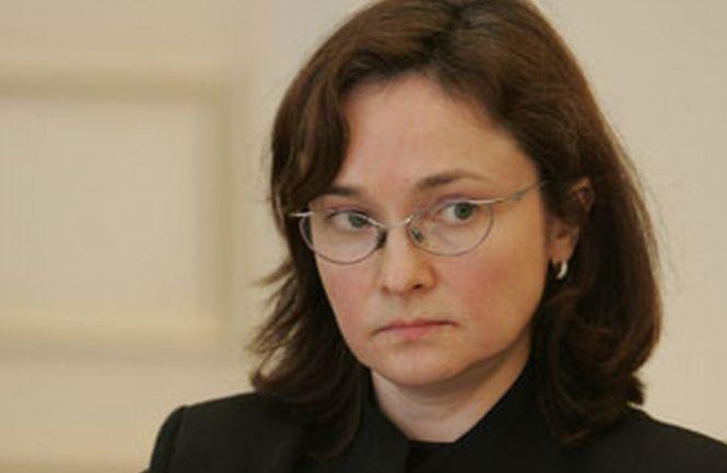 Premieră în Rusia. Ea este prima femeie care va conduce banca centrală rusă
