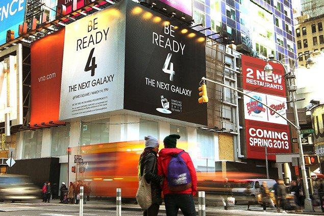 Samsung atacă Apple pe teritoriu american. Lansarea Galaxy S4 va avea loc la New York