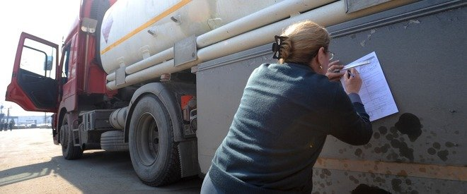 Cine supravegheaza si controleaza in Romania