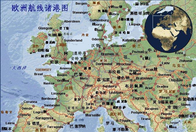 """""""Înfrăţirea"""" României cu China ţine de asta. """"Povestea e rostită în şoaptă, pe la colţuri"""""""
