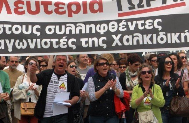 Atena. Mii de persoane au manifestat împotriva exploatării unei mine aurifere