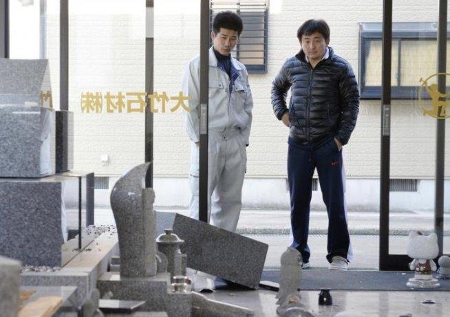 Cutremur cu magnitudinea 6.0 în Japonia. Nu a fost emisă alertă de tsunami