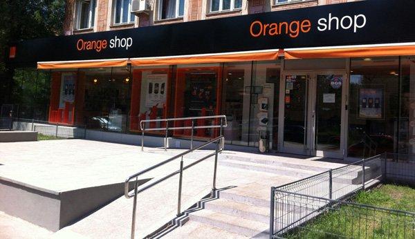 Transfer de bani, in tara sau in strainatate, si pe durata weekendului in Orange shop
