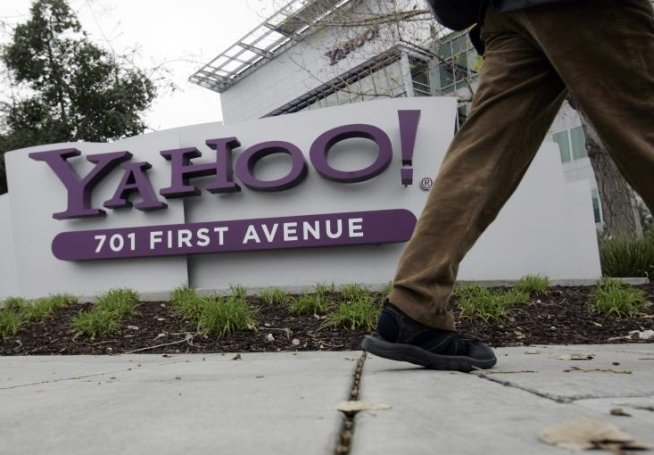 Yahoo închide serviciul de e-mail din China