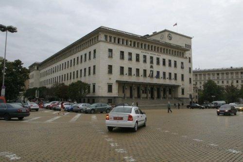 Bulgaria reduce estimarea de creştere economică de la 1,9% la 1%