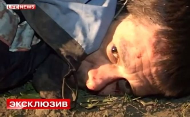 Rusia. Autorul atacului armat soldat cu 6 morţi a fost prins