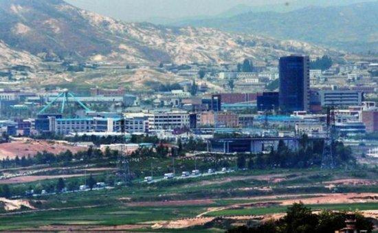 Coreea de Sud îşi retrage ultimii muncitori din Complexul Industrial Kaesong