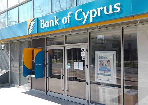 E oficial. Ce decizie s-a luat cu privire la Bank of Cyprus din România. Clienţii trebuie să afle asta
