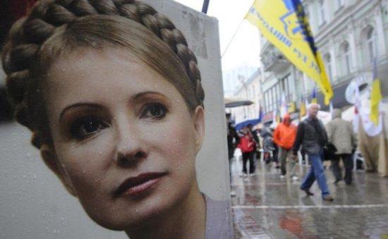 UE îndeamnă autorităţile ucrainene să reanalizeze situaţia Iuliei Timoşenko