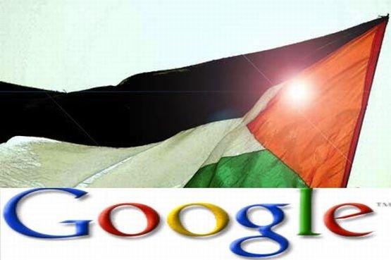 """Google, aspru criticat de israelieni că a înlocuit denumirea """"Teritoriile palestiniene"""" cu """"Palestina"""""""
