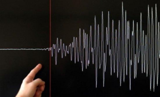 CUTREMUR în România. Seismul a avut loc în zona Vrancea