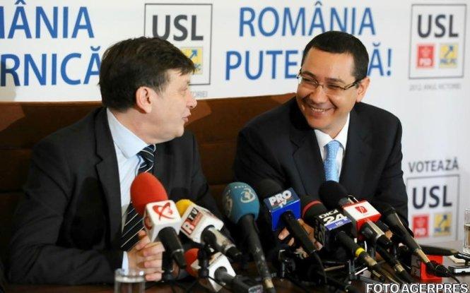 USL pare să fi găsit soluţia pentru rezolvarea crizei. Vezi anunţul lui Victor Ponta