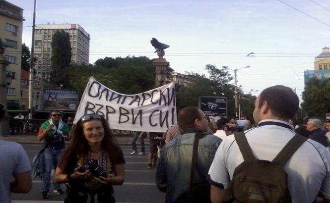 Proteste de stradă împotriva noului guvern de la Sofia