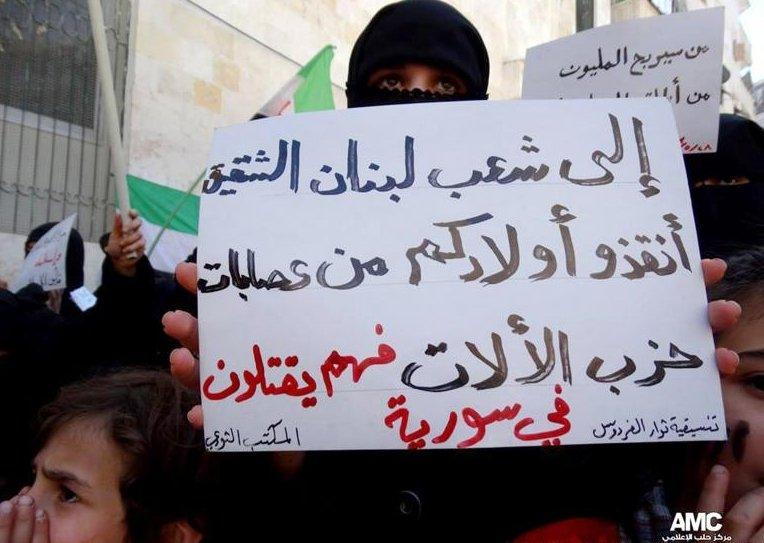 """Statele Unite cer """"retragerea imediată"""" a Hezbollah din Siria şi avertizează cu privire la """"stabilitatea Libanului"""" frontalier"""