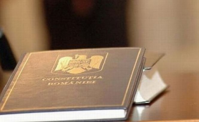 Noua Constituţie este gata. Proiectul de revizuire a Legii fundamentale adoptat de comisia de resort