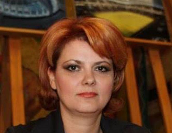 """Lia Olguţa Vasilescu, urmărită şi ascultată: """"Măi, băieţi, măi"""""""