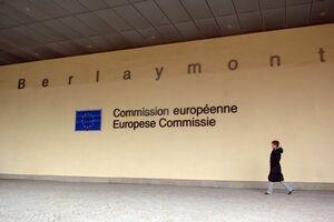Comisia Europeană și Consiliul Europei au lansat un program pentru integrarea romilor. România se află printre cele 5 ţări