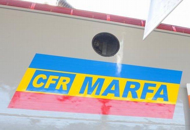 GFR cere DESECRETIZAREA contractului de privatizare a CFR