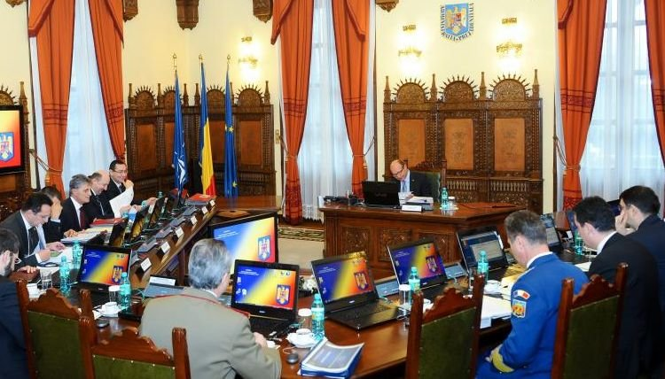 UPDATE: Şedinţa CSAT s-a încheiat