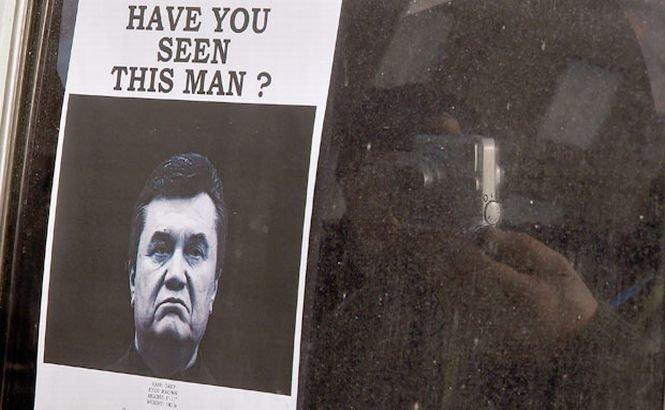 Rada Supremă cere ca Yanukovych să fie judecat la Tribunalul de la Haga