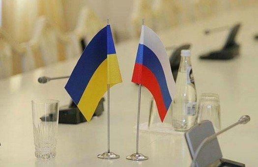 În Ucraina niciun post tv în limba rusă nu mai poate fi văzut. Decizia, luată de judecători