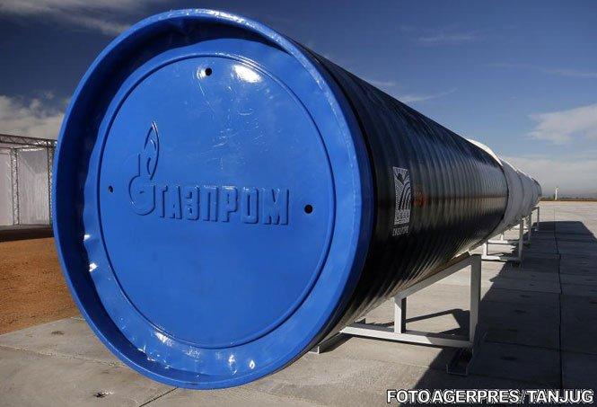 Gazprom a majorat preţul gazelor naturale livrate Ucrainei
