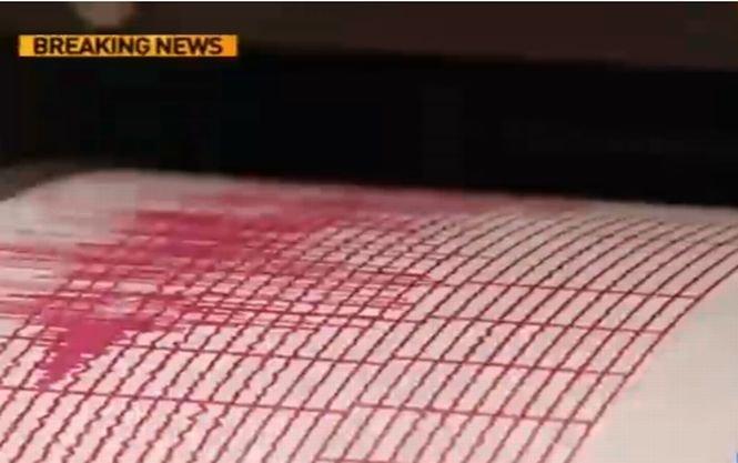 Cutremur de 4,7 în Vrancea. Seismul s-a simţit şi în Bucureşti