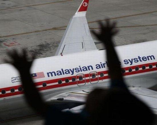 """""""Avem pista cea mai promiţătoare de până acum"""". Australia anunţă că a detectat noi semnale """"compatibile"""" celor emise de cutii negre de avion"""
