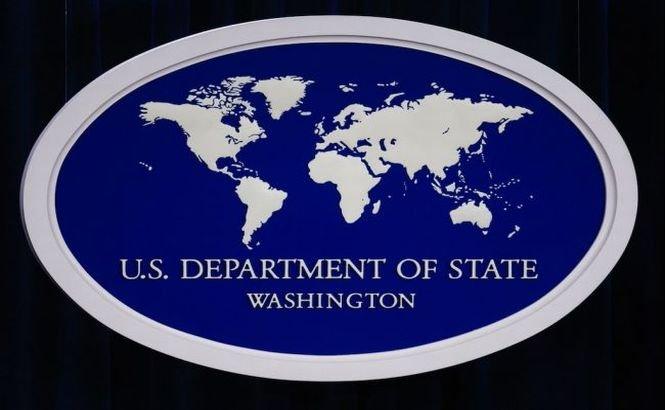 """Departamentul de Stat american are o """"gaură"""" de 6 miliarde de dolari"""