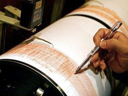 Un nou cutremur a avut loc în această dimineaţă în Vrancea. Vezi intensitate a avut seismul
