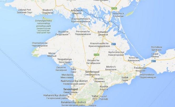 Google recunoaşte anexarea Peninsulei Crimeea de către Rusia