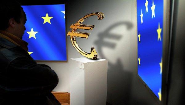 UE a aprobat un ajutor de un miliard de euro destinat Ucrainei