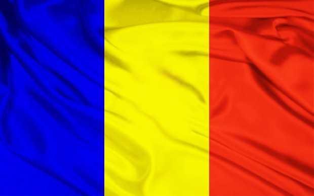 (P) Fabricat în România