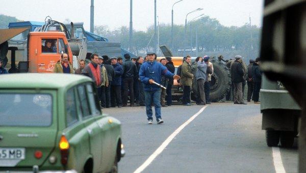 """Traian Băsescu: """"Îmi este TEAMĂ. Transnistria este PIERDUTĂ, va fi parte a Federaţiei Ruse"""""""