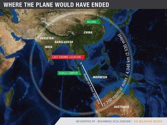 Fragmente din avionul malaezian dispărut, GĂSITE pe o plajă din Australia? Vezi răspunsul autorităţilor