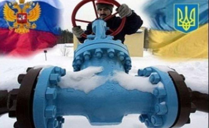 Gazpromul rusesc cere 11,388 miliarde de dolari Naftogazului ucrainean