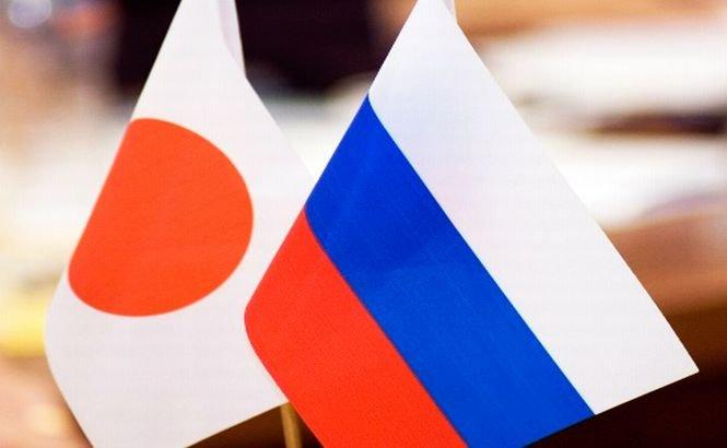 Japonia anunţă că va impune noi sancţiuni împotriva Rusiei