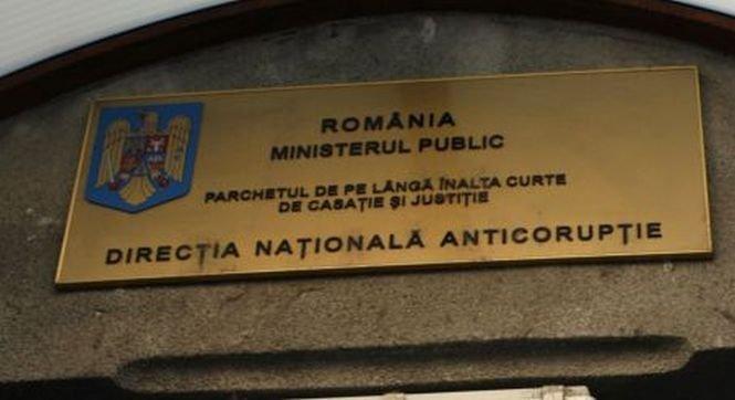 Liderul PDL Timiş, Alin Popoviciu, cercetat penal de DNA